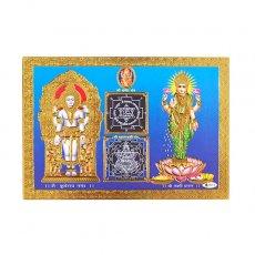 インド 神様 ポストカード(ラクシュミー・ヤントラ)