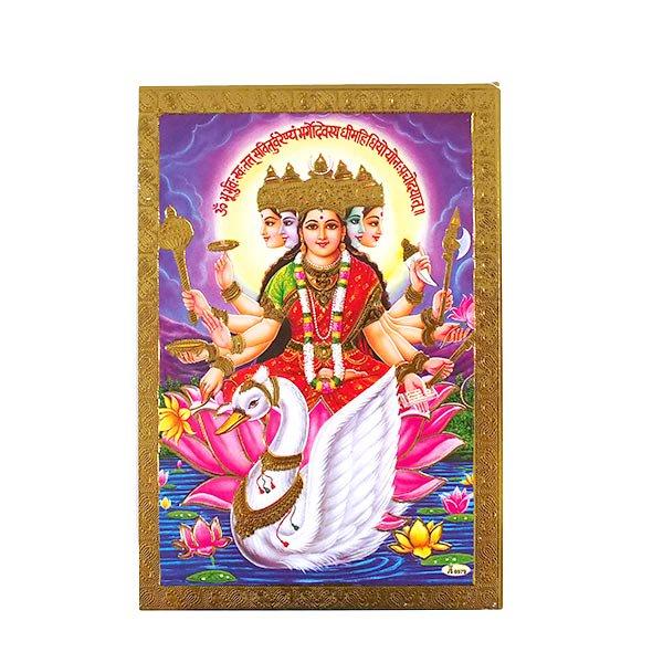 インド 神様 ポストカード(ガーヤトリー パープル)