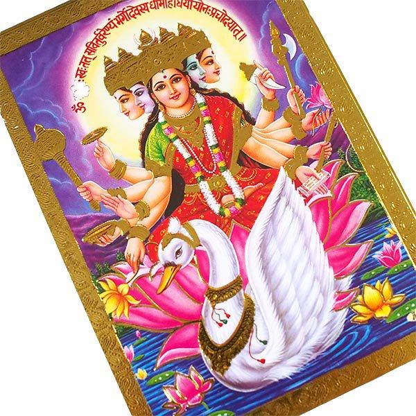 インド 神様 ポストカード(ガーヤトリー パープル)【画像3】