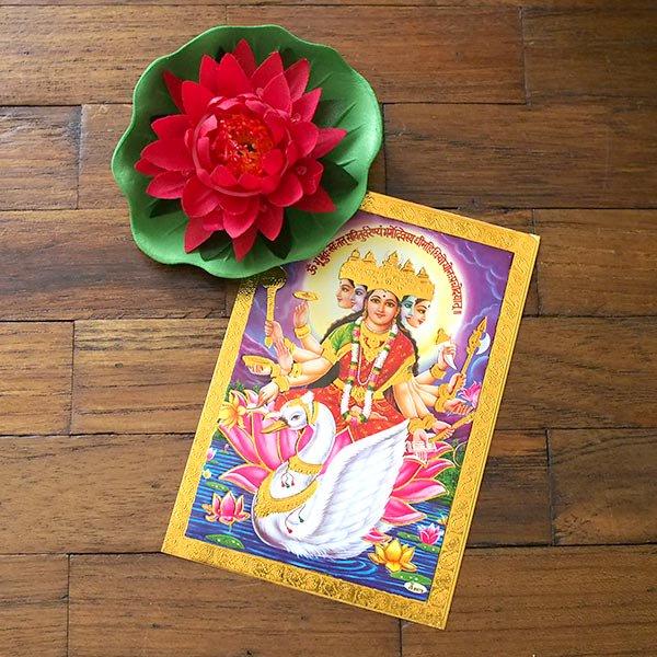 インド 神様 ポストカード(ガーヤトリー パープル)【画像4】