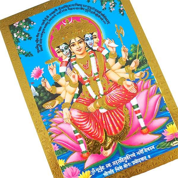 インド 神様 ポストカード(ガーヤトリー ブルー)【画像3】