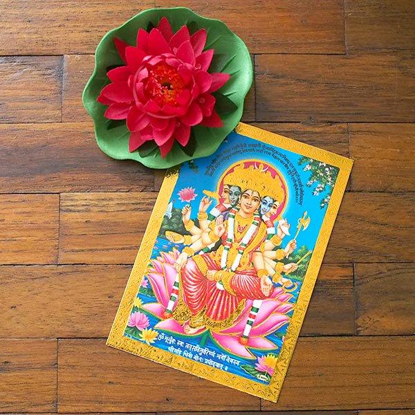 インド 神様 ポストカード(ガーヤトリー ブルー)【画像4】