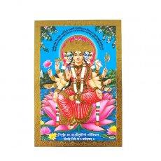 インド 神様 ポストカード(ガーヤトリー ブルー)