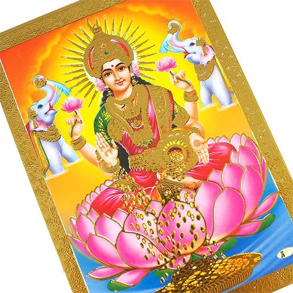 インド 神様 ポストカード(ラクシュミー オレンジ)【画像3】