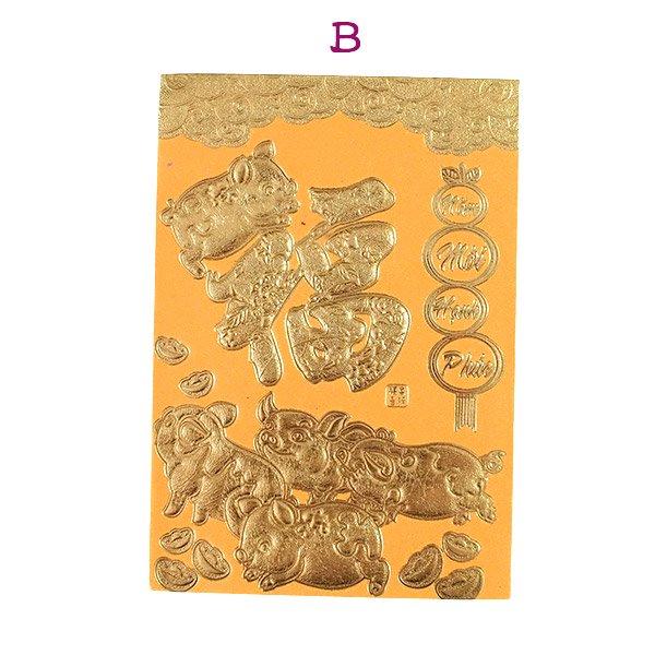 ベトナム  福 お年玉袋 小(オレンジ)【画像3】