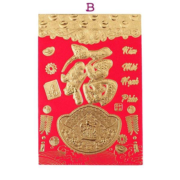 ベトナムポチ袋