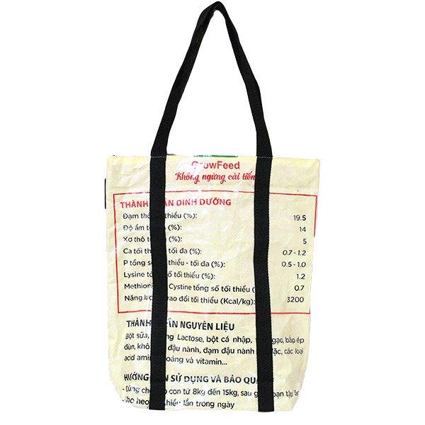 【NEW シリーズ】ベトナム 飼料袋 リメイク ショルダーバッグ(ビニールコーティング マチ付き ブタ クリーム)【画像2】