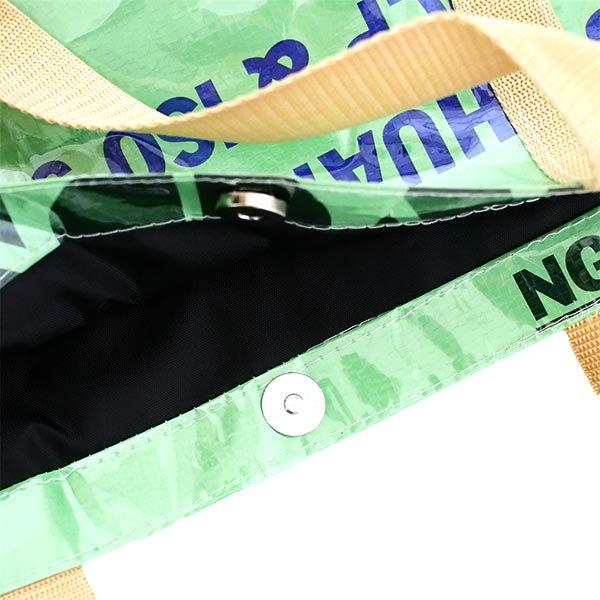 【NEW シリーズ】ベトナム 飼料袋 リメイク ショルダーバッグ(ビニールコーティング マチ付き 魚 グリーン)【画像4】