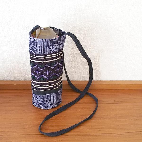 ベトナム モン族 刺繍 ペットボトル フォルダー パープル (1リットル)【画像5】