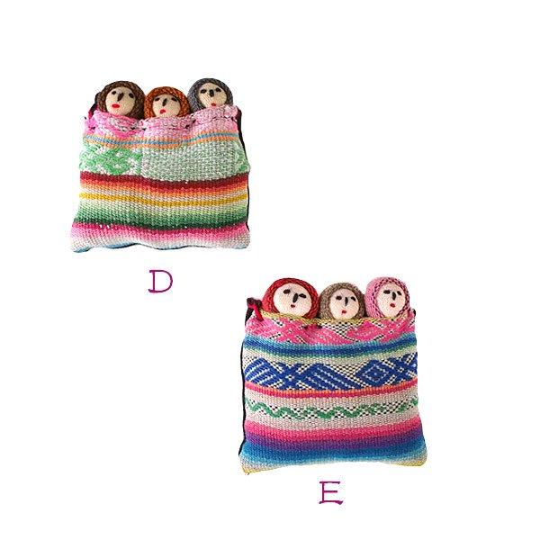 世界のお守り ペルー 幸せを運んでくれる チョリータス人形【画像4】
