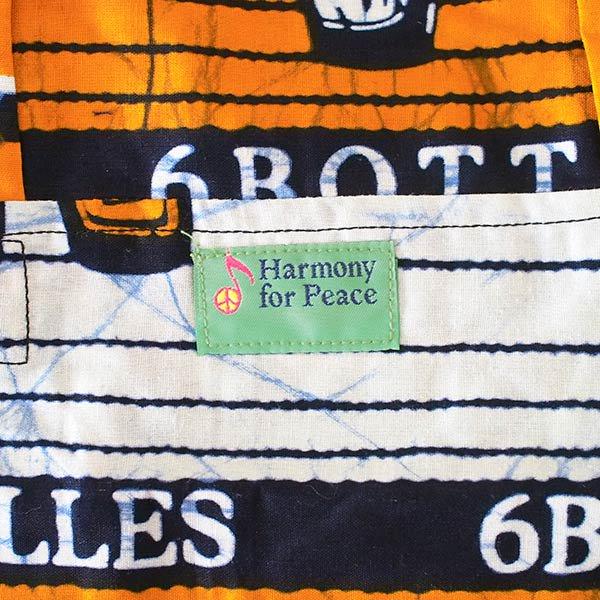 【HARMONY FOR PEACE プロジェクト】マリ 足踏みミシンで仕立てた パーニュ 巾着 エコバッグ(6ボトル オレンジ)【画像2】
