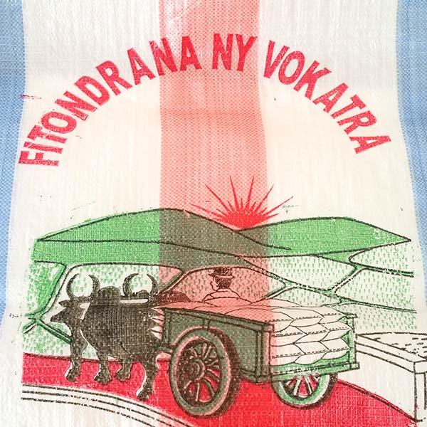 マダガスカル マラガシプラスチック 米袋(約100×56)【画像3】