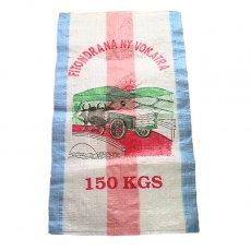 マダガスカル マラガシプラスチック 米袋(約100×56)