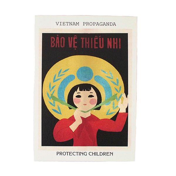 ベトナム ポストカード プロパガンダ アート (PROTECTING CHILDREN)