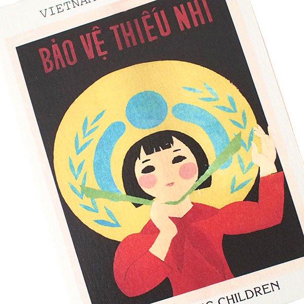 ベトナム ポストカード プロパガンダ アート (PROTECTING CHILDREN)【画像2】