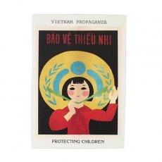 ベトナム プロパガンダ アート ポストカード(PROTECTING CHILDREN)