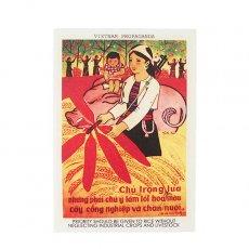 ベトナム プロパガンダ アート ポストカード(PRIORITY SHOULD BE GIVEN TO WITHOUT...)