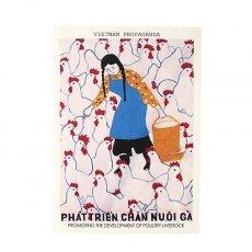 ベトナム プロパガンダ アート ポストカード(PROMOTING THE DEVELOPMENT OF POULTRY LIVESTOCK)