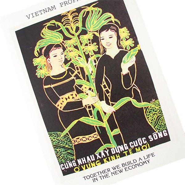 ベトナム プロパガンダ アート ポストカード(TOGETHER WE BUILD A LIFE IN THE NEW ECONOMY)【画像2】