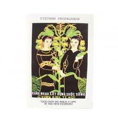 ベトナム プロパガンダ アート ポストカード(TOGETHER WE BUILD A LIFE IN THE NEW ECONOMY)