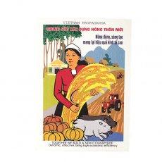 ベトナム プロパガンダ アート ポストカード(TOGETER WE BUILD A NEW COUNTRYSIDE...)