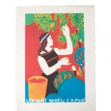 プロパガンダアート ベトナム プロパガンダ アート ポスター(W)約40×30