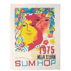 プロパガンダアート ベトナム プロパガンダ アート ポスター(X)約40×30