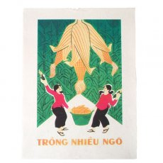 プロパガンダアート ベトナム プロパガンダ アート ポスター(C)約40×30