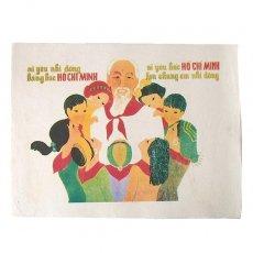 ベトナム プロパガンダ アート ポスター(D)約30×40