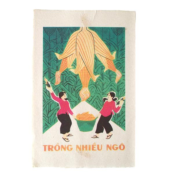 ベトナム プロパガンダ アート ポスター ミニ(B)約30×20