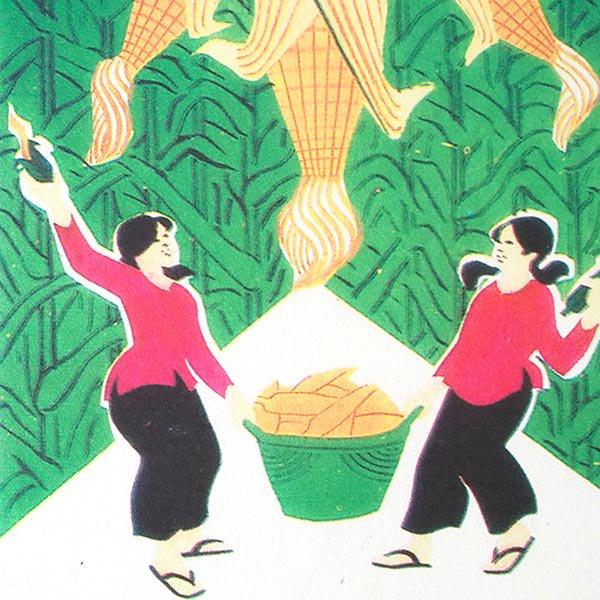 ベトナム プロパガンダ アート ポスター ミニ(B)約30×20【画像2】