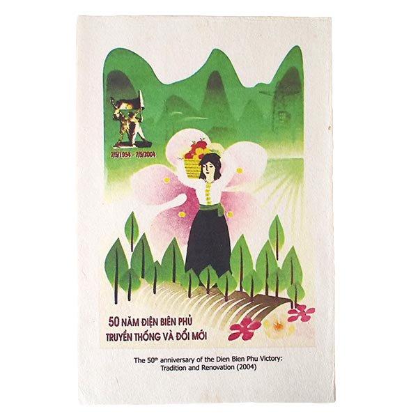 ベトナム プロパガンダ アート ポスター ミニ(E)約30×20