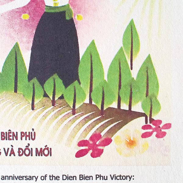 ベトナム プロパガンダ アート ポスター ミニ(E)約30×20【画像3】