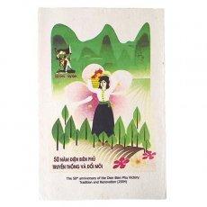 プロパガンダアート ベトナム プロパガンダ アート ポスター ミニ(E)約30×20