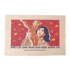 プロパガンダアート ベトナム プロパガンダ アート ポスター ミニ(M)約20×30