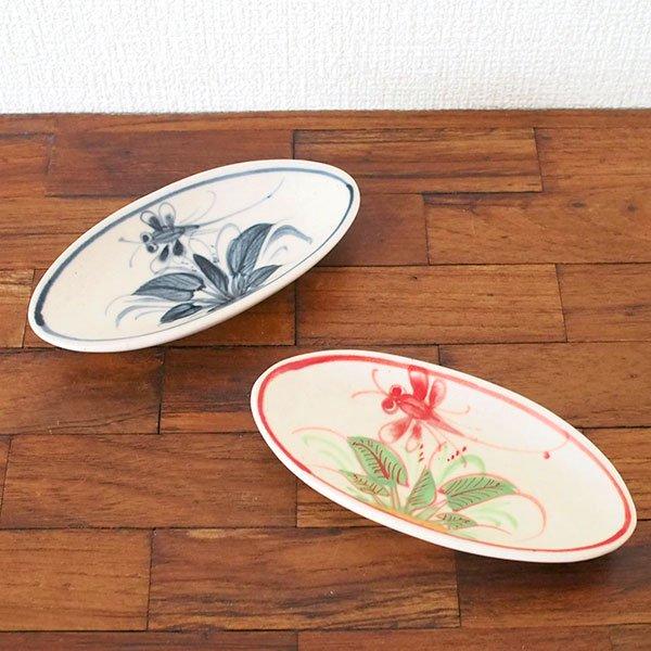 ベトナム バッチャン焼き 小舟型 皿 トンボ 2色(縦約6cm×横約14cm)【画像6】