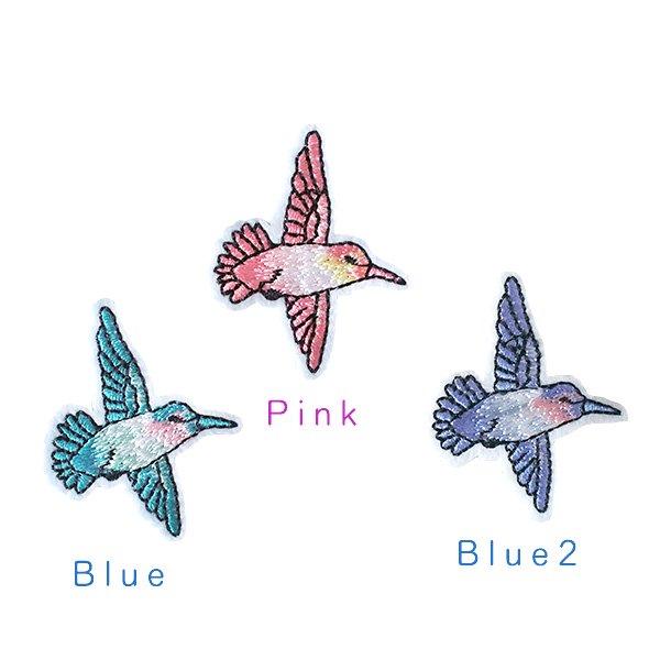 ベトナム  小鳥 刺繍 ワッペン(6色 アイロンOK )【画像4】