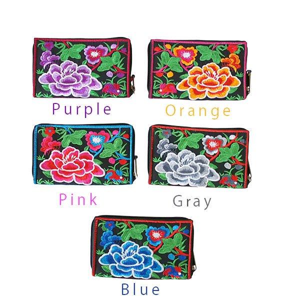 ベトナム 牡丹 刺繍 財布(5色)【画像4】