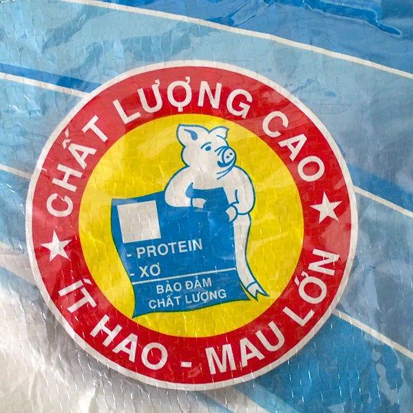 ベトナム 飼料袋 リメイク ポーチ(NEW サイズ ブタ ブルー)【画像3】