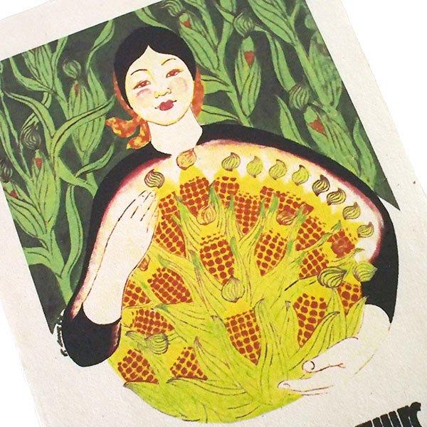 ベトナム プロパガンダ アート ポスター ミニ(M)約30×20【画像2】