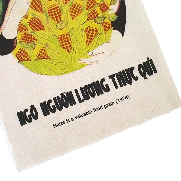 ベトナム プロパガンダ アート ポスター ミニ(M)約30×20【画像3】