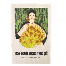 ベトナム プロパガンダ アート ポスター ミニ(M)約30×20