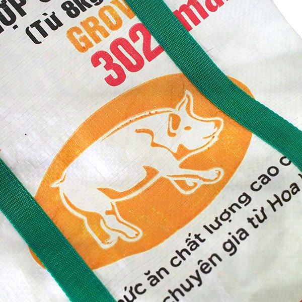 ベトナム 飼料袋 リメイク ショルダーバッグ(ビニールコーティングなし マチ付き ブタ 持ち手 グリーン)【画像3】