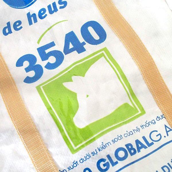 ベトナム 飼料袋 リメイク ショルダーバッグ(ビニールコーティング マチ付き ブタ キミドリ)【画像3】