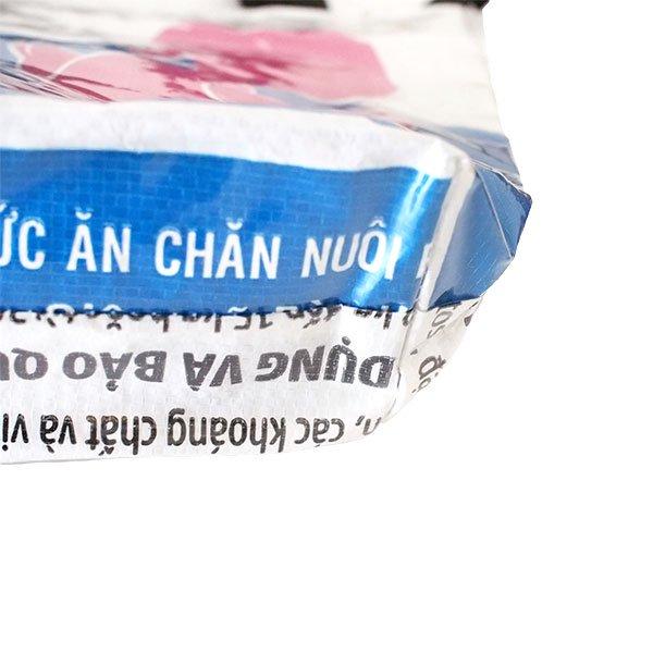 ベトナム 飼料袋 リメイク バッグ(肩掛けOK マチ付き ひよこ ピンク )【画像5】