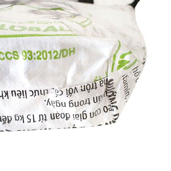 ベトナム 飼料袋 リメイク バッグ(肩掛けOK マチ付き ブタ キミドリ)【画像5】