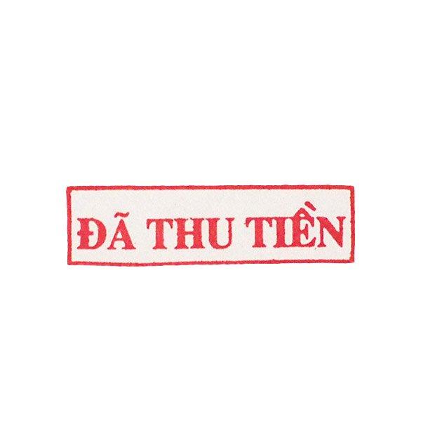ベトナム スタンプ (集金済み)【画像4】