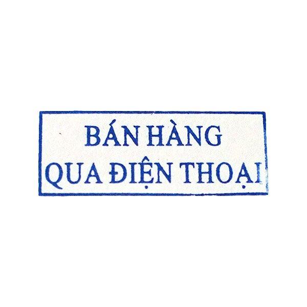 ベトナム語スタンプ