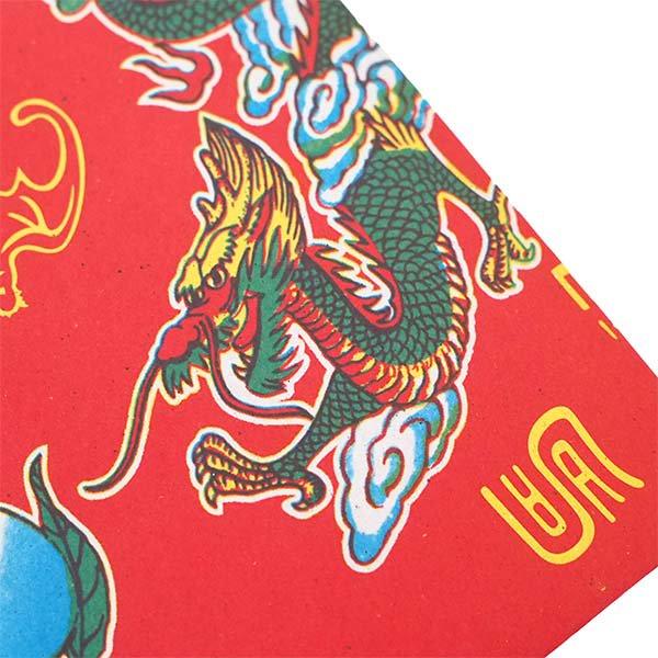 ベトナム 包装紙 縁起の良い柄  小袋  8枚セット【画像4】