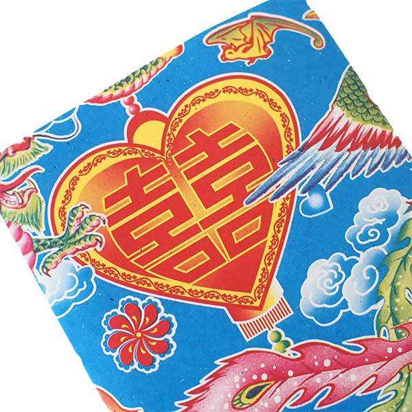 ベトナム 包装紙 縁起の良い柄  小袋  8枚セット【画像5】